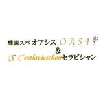 serabisyan_logo