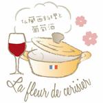 la-fleur-de-cerisier_logo
