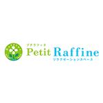 petit-raffine_logo
