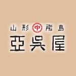 agoya_logo