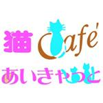 aicat-sendaiten_logo