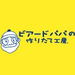 beardpapa_logo