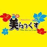 chulax_logo