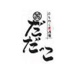 dadakko_logo