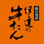 datenogyuutan_logo