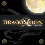 dragonmoon_logo
