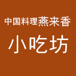 eiranshan-shouchibou_logo