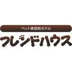 friendhouse_logo