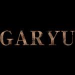 garyu_logo