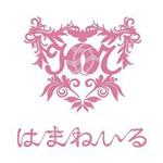 hamaneil_logo