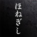 honecishi_logo