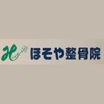 hosoya_logo