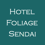 hotel-loliage-sendai_logo