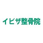 ibiza_logo