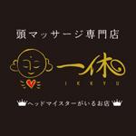 ikkyu_loigo
