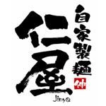 jinya_logo