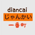 jyankai_logo