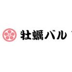 kakibaru_logo