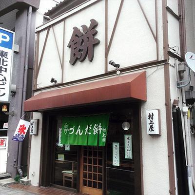 kamimura_moti_01