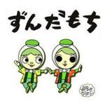 kitajoukyou_logo