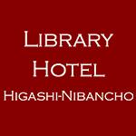 library-hotel-higashinibancho_logo
