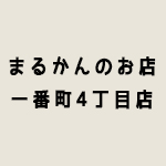 marquand_logo