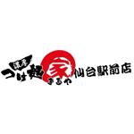 maruya_logo