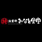 minatoshokudou_logo