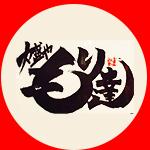moritatsu_logo