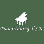 pianodining-tsk_logo