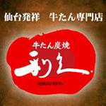 rikyu-sendaiten_logo