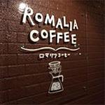 romalia-coffee_logo