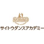 saitodanceacademy_logo
