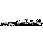 satoinho_logo