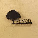savon_logo