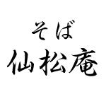 senshouan-shiten_logo