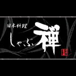 shabuzen_logo