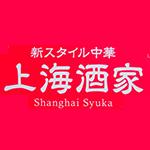 shanhaishuka_logo
