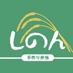 shinonn_logo