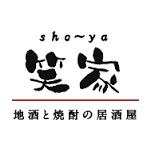 sho-yaizakaya_logo