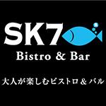 sk7_logo