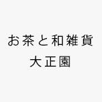 taishogardens_logo