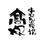 takaya_logo