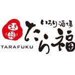 tarafuku_logo