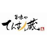tenmanoura_logo