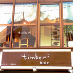 timber_lpgo