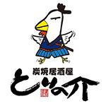 torinosuke-sendaiichibanmachi_logo