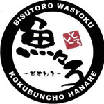 totoro_logo
