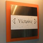 victoire_logo