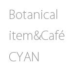 botanicalitemcafecyan_logo